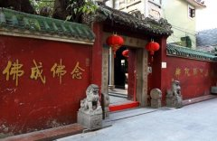 广州市华林禅寺扩建工程 总投资:16000