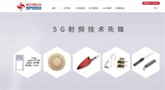 惠州市仲恺区5G基站及终端天线扩产建设项目 总投资26