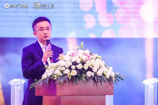 保利华南实业有限公司董事长唐翔致辞