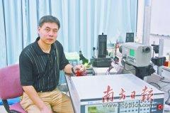 成果名称:印刷OLED显示技术 华南理工大学 作者:彭俊