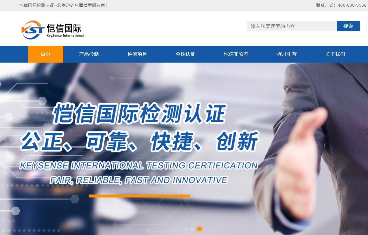 惠州市仲恺区5G产品及设施第三方检测平台项目总投资 8