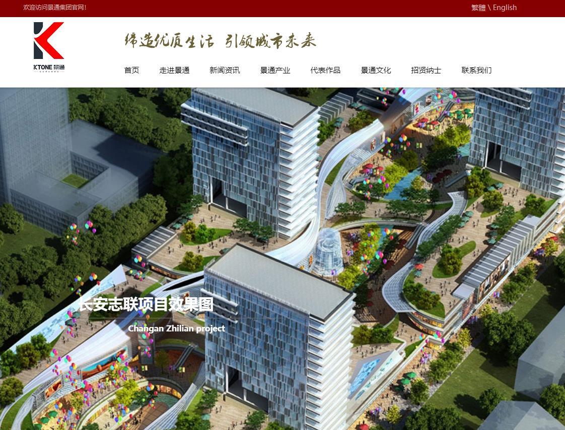 东莞市道�蛘蛘⒖诖灞税痘ㄔ叭�期项目总投资 21876.73