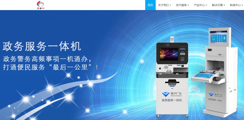 广州力麒智能科技有限公司