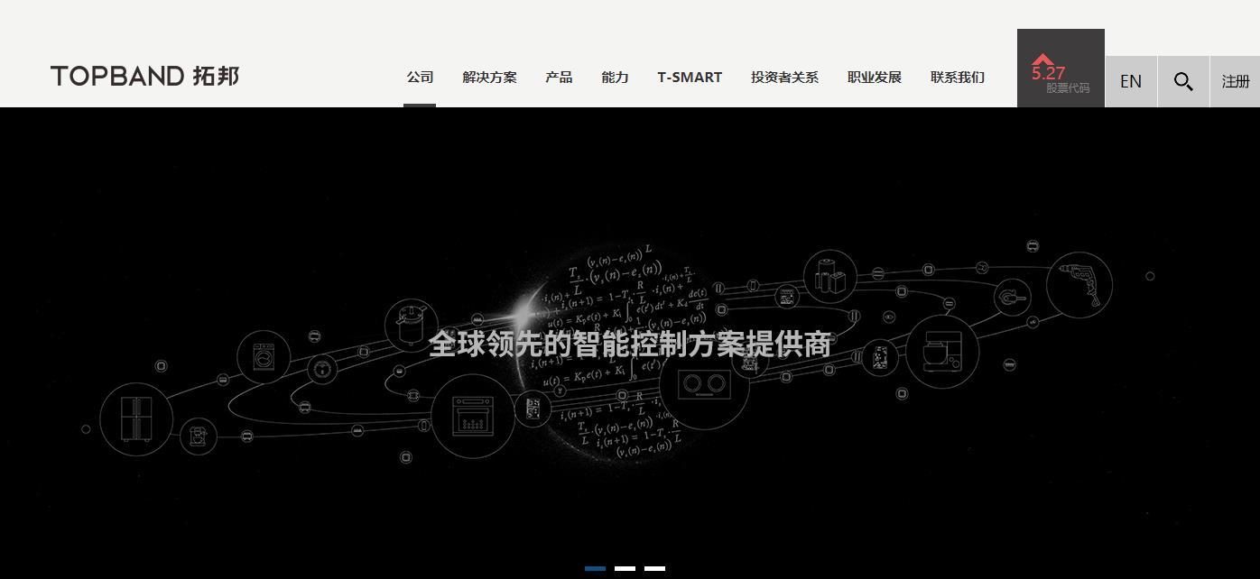 惠州市仲恺区东江高新科