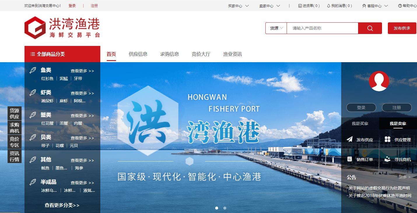 珠海市横琴新区洪湾渔港生鲜市场项目总投资 1000.0万