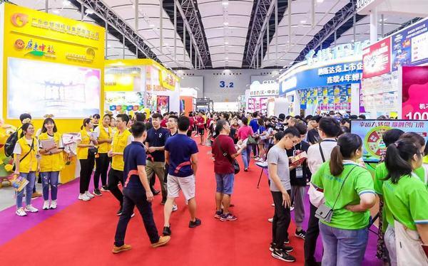 粤港澳大湾区广东旅博会9月如期举行开启线上线下办展