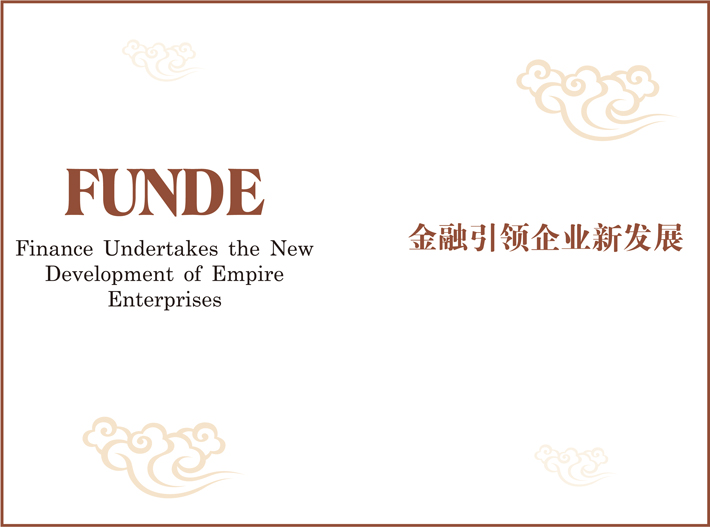 富德生命人寿保险股份有限公司-logo