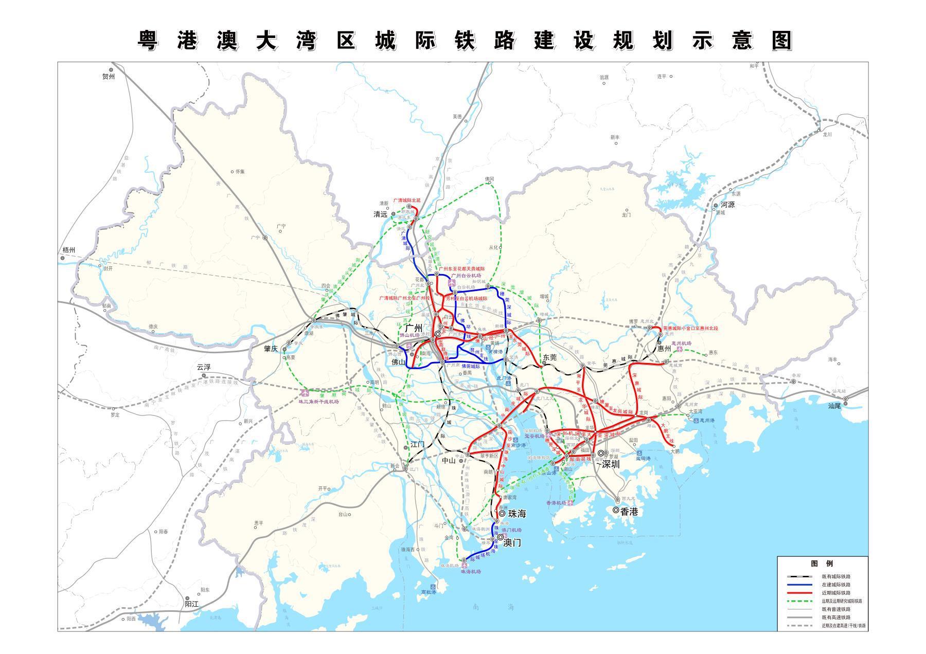 粤港澳大湾区城际铁路建设规划示意图