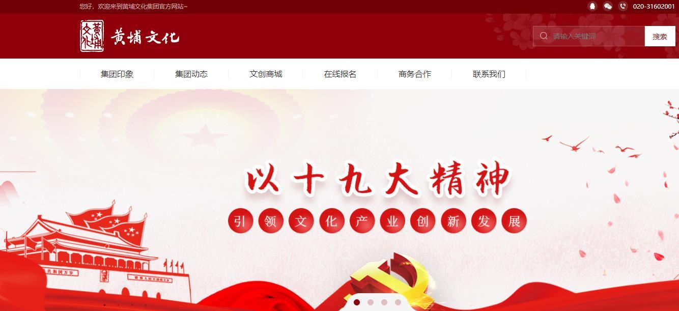 广州市黄埔区大吉沙隆平稻香园项目总投资 13500.0万元