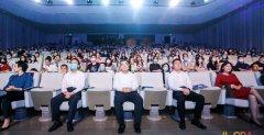 粤港澳大湾区文化创意设计大赛颁奖珠海举行