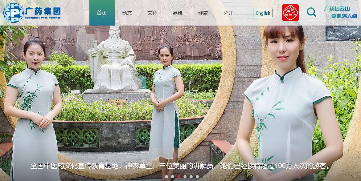 广州医药集团有限公司岭南中医药博物馆主馆(广州馆)项目总投资 25000.0