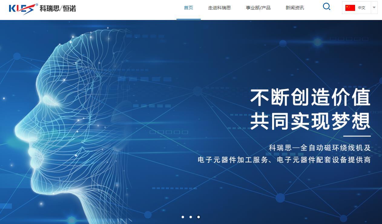 珠海科瑞思科技股份有限公司创新研发中心项目总投资 8176.1万元