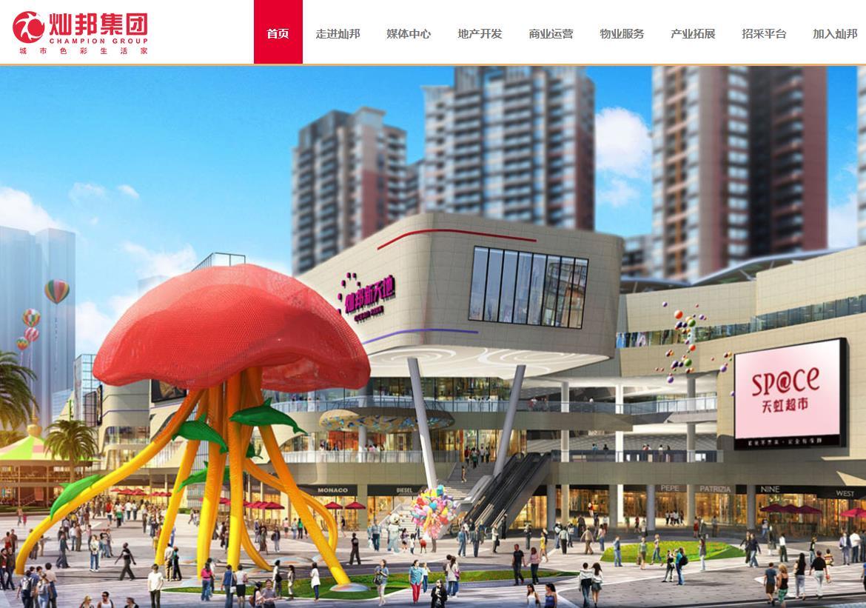 惠州市大亚湾惠州大亚湾澳头螺岭湾鼎上院项目总投资 60509.63万元