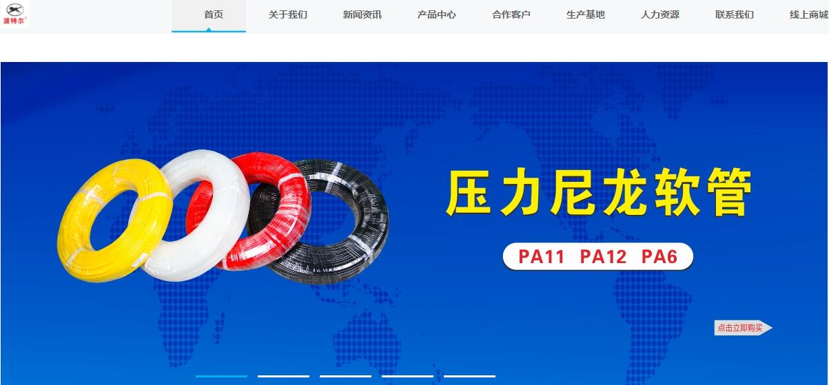 珠海市派特尔科技股份有限公司工业软管生产基地扩建项