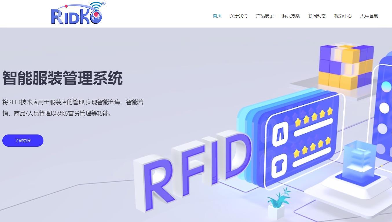 华南创谷协创中心-亿锋物联网设备智造产业基地项目总