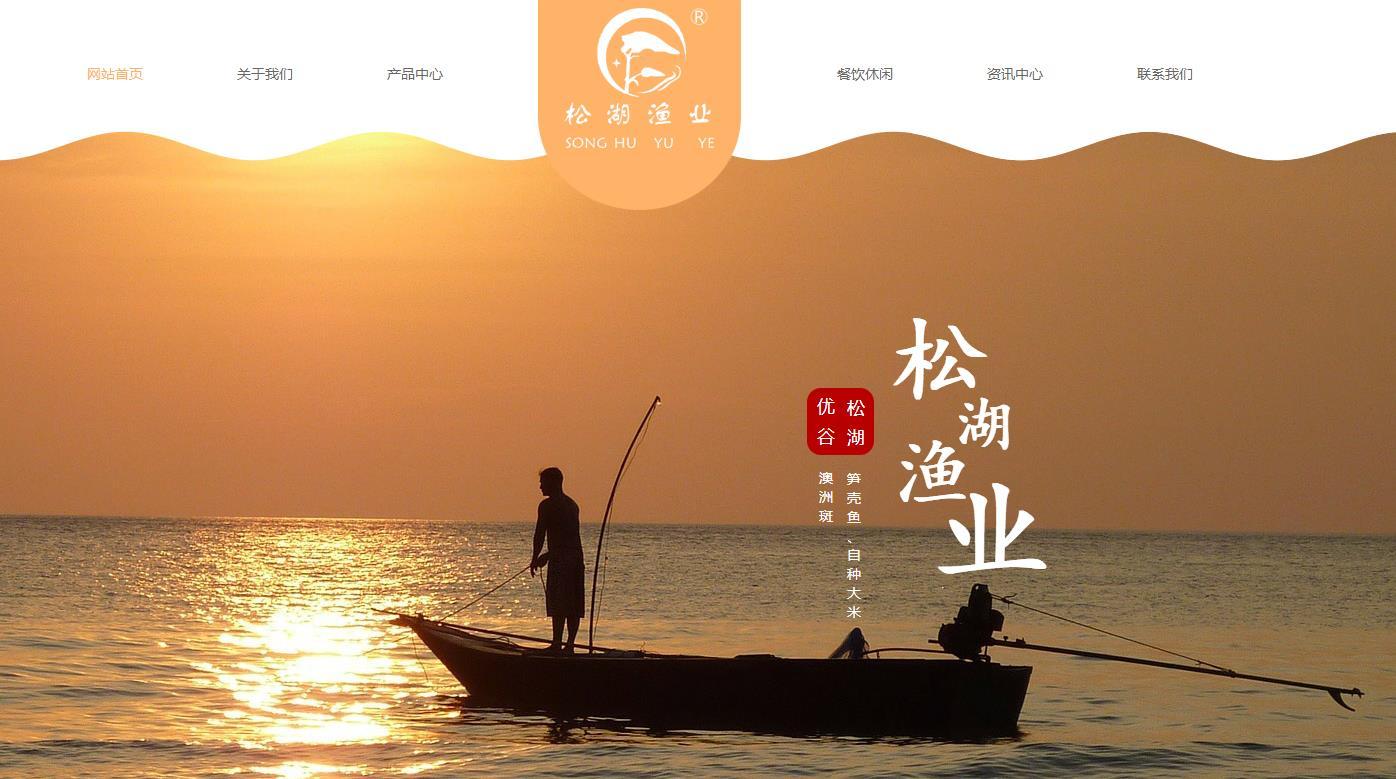 东莞市洪梅镇松湖优谷渔业文旅综合体建设项目总投资 25000.0万元