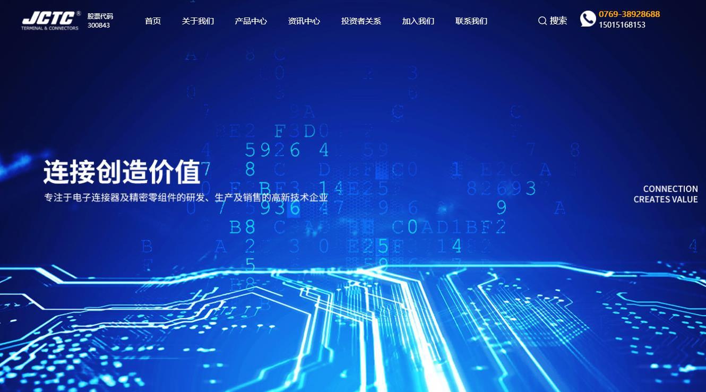 胜蓝科技股份有限公司企业总部建设项目总投资 45000.0万元